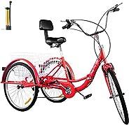 Bkisy Adult Folding Tricycle 7-Speed, 24-Inch Three Wheel Cruiser Bike with Cargo Basket