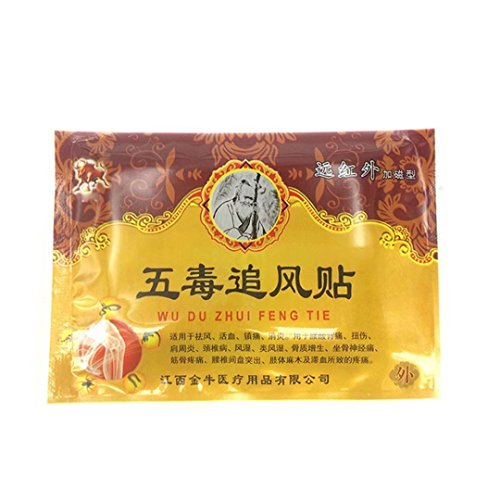 MQ Chinese Herbal Pain Relief Patch for Cervical Spondylosis Joint Pain(8patch/bag/5bags) ()