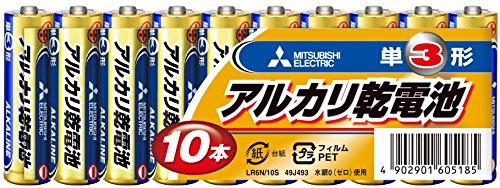 三菱電機 アルカリ乾電池(シュリンクパック) 単3形 10本パック LR6N/10Sの商品画像