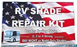 DELUXE RV Motorhome CAMPER Day Night COMPLETE SHADE REPAIR KIT with Center Spring from Shade Doctor of Maine