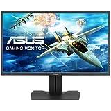 ASUS Gamingモニター 27型WQHDディスプレイ (IPS/ブルーライト低減/フリッカーフリー/応答速度4ms/リフレッシュレート144Hz/FreeSync/DP,HDMI/昇降・ピボット機能/スピーカー内蔵/VESA/3年保証) MG279Q