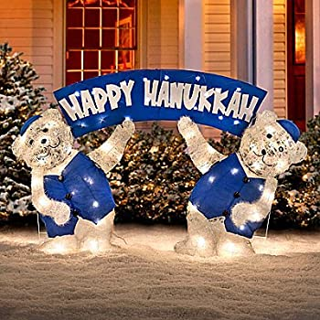 Lighted Happy Hanukkah Polar Teddy Bears Blue White Clear Lights Chanukah  Judaica Jewish Pride Decoration Yard - Amazon.com: 20 Inch Pre Lit Lighted Hanukkah Bear In White Blue