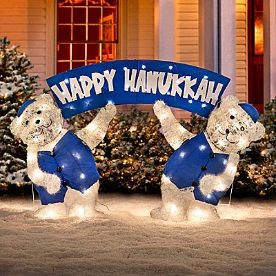 Outdoor Lighted Polar Bear Decorations in US - 3