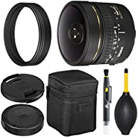 Sigma 8mm f/3.5 EX DG Circular Fisheye Lens for Canon EF + Essential Bundle Kit + 1 Year Warranty - International Version