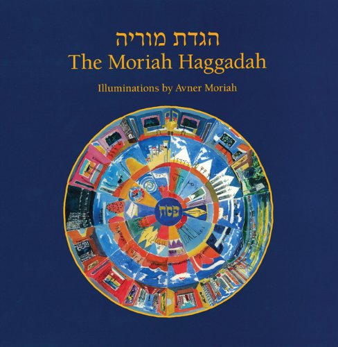 The Moriah Haggadah: Collector's Edition (Philip and Muriel Berman Edition)