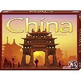 チャイナ China 並行輸入品