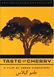 Taste of Cherry (The Criterion Collection)