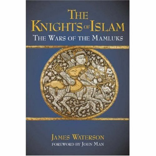 The Knights of Islam: The Wars of the Mamluks PDF Text fb2 book