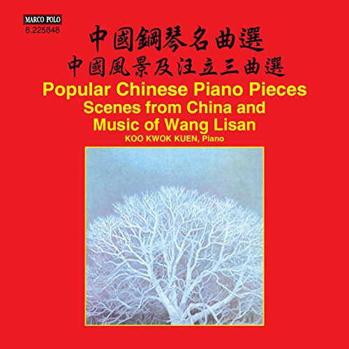 Popular Chinese Piano Pieces: Scenes from China & Music of Wang Lisan