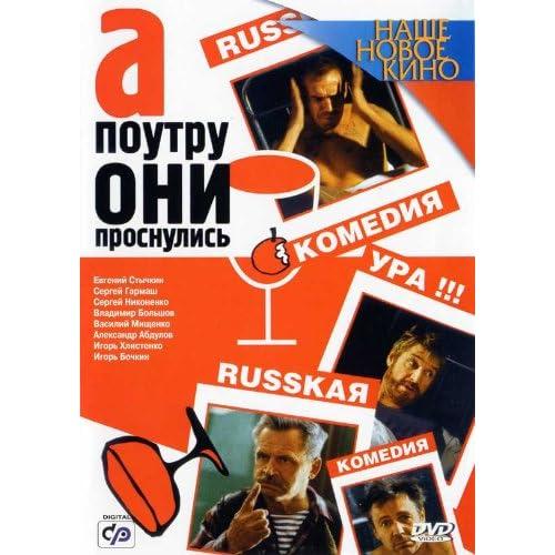 Dating fienden 1996 DVDRip