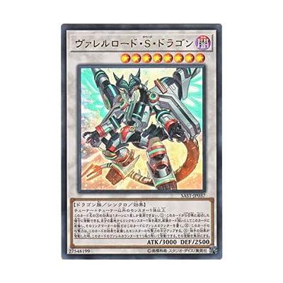 YU-GI-OH!! - SAST-JP037 - Yugioh - Borreload Savage Dragon - Ultra Rare - Japanese Version: Toys & Games