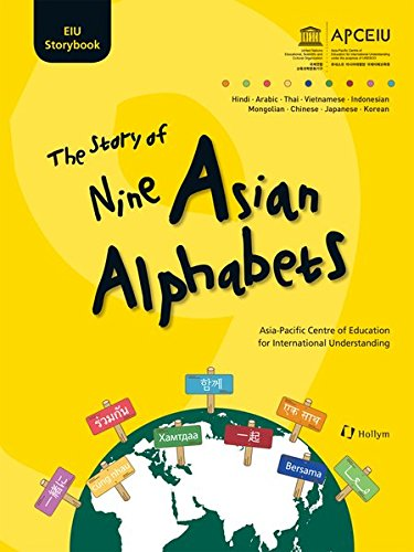 The Story of Nine Asian Alphabets by Hollym International Corporation