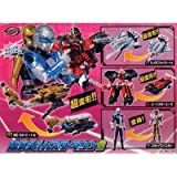 Gashapon Tokumei Sentai Go-Busters Superdeformed! Buster machine 2 all four set