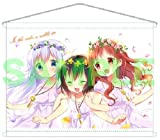 [Rabbit is your order ] B2 Tapestry [chimame Corps corolla, atre akiha Hara Memorial products