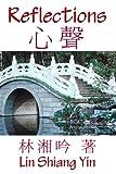 Reflections, Shiang Yin Lin, 055704328X