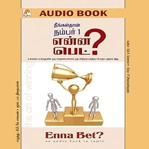 Enna Bet? Audiobook