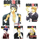 BORDER 境界線 1-7巻 新品セット