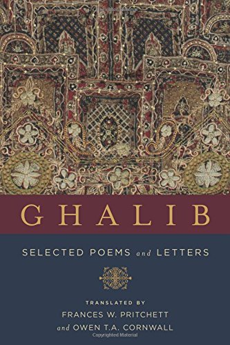 Ghalib: Selected Poems and Letters (Translations from the Asian Classics) by Columbia University Press