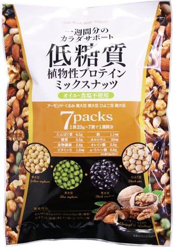 低糖質ミックスナッツ23g×7袋
