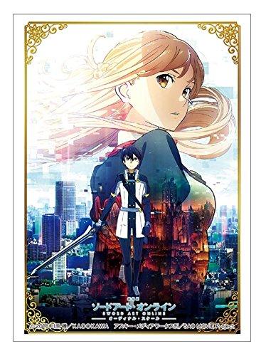 Japanese Animation Anime Free Ship - 3