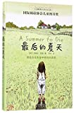 A Summer to Die (Chinese Edition)