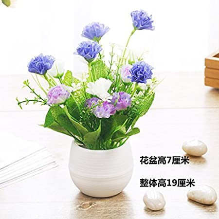 Magnificent Jiale3536 Artificial Flowers Fake Flower Silk Flower The Home Remodeling Inspirations Cosmcuboardxyz