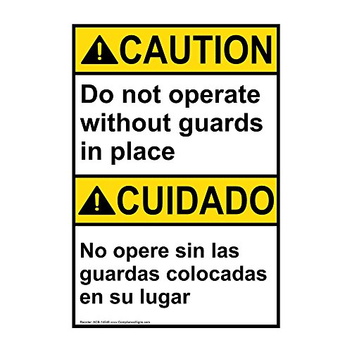 Caution Do Not Operate Without Guards English + Spanish ANSI Safety Label Decal, 5x3.5 in. 100-Pack Vinyl for Machinery by ComplianceSigns
