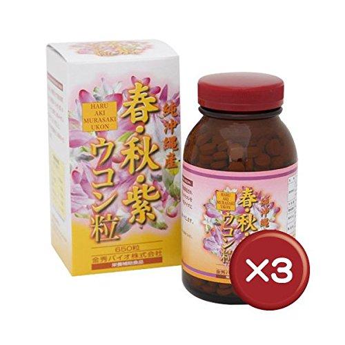 春秋紫ウコン粒 650粒 3個セット B00NIPUY50