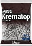 Nestle クレマトップ ケイタリング (4.3ml×50P)×5個
