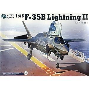 Academy USMC F-35B First Look 3