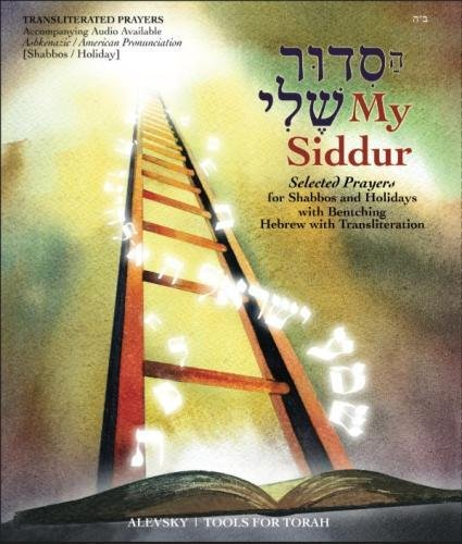 My Siddur [Shabbat, Holiday A.]: Transliterated Prayer Book, Hebrew - English with Available Audio, Selected Prayers for Shabbat and Holidays (Hebrew Edition) by CreateSpace Independent Publishing Platform