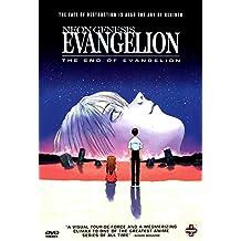 Neon Genesis Evangelion: The End of Evangelion POSTER Movie (27 x 40 Inches - 69cm x 102cm) (1997)