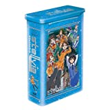 Stellvia: Complete Tin Box Set
