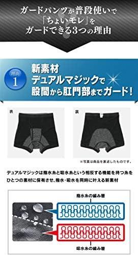 アシストラボ 吸汗速乾通気性素材使用 日本製 アシストガードパンツ 5枚組 M~3L グレー・ブラック VH474