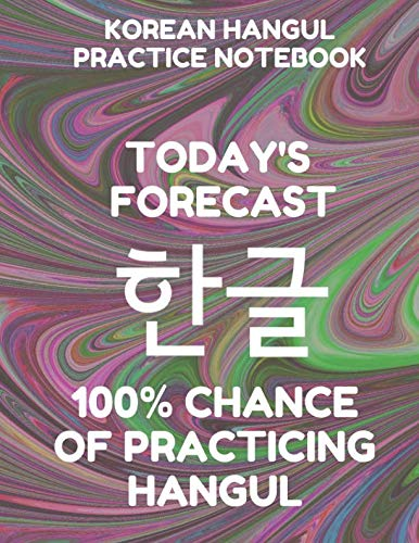 Korean Hangul Practice Notebook: Hangul Manuscript Wongoji Writing Paper, Large Size for Students, Funny Forecast Dark Swirl - Stickers Alphabet Manuscript Learning