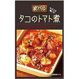 アライド 家バル タコのトマト煮 85g
