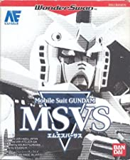 Mobile Suit Gundam MSVS (Japanese Import Video Game) [Wonderswan]