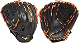Mizuno MVP Prime SE 12.5 Inch GMVP1250PSEF5 Fastpitch Softball Glove - Black/Orange