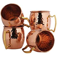 Zap Impex® pure copper Moscow mule cup, no coating, hammered copper, great for entertaining, for any chilled drink, for a bar or for home, great bar gift, set of 4 …
