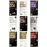 COCOA オーガニック ローチョコレート 9種類食べ比べセット「ダーク、ピーカンナッツ、アーモンドカプチーノ、ゴジベリー、アサイー、ココナッツ、ヘーゼルナッツ、シナモン、ピスタチオ」