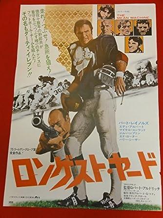 Amazon.co.jp: ub29768ロンゲストヤードポスター バートレイノルズ ...