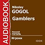 Gamblers [Russian Edition] | Nikolay Gogol