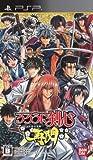 Rurouni Kenshin: Meiji Kenkaku Romantan Saisen [Japan Import]