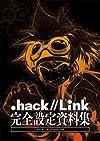 .hack//Link 完全設定資料集