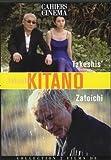 "Afficher ""2 Films de Takeshi Kitano : Takeshi's + Zatoïchi"""