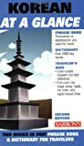 Korean at a Glance: Foreign Language Phrasebook & Dictionary (At a Glance (Barron's))