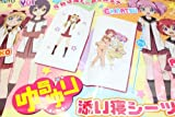 YuruYuri lying sheets character animation prize Taito (with all two full set + Poster bonus)