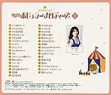 Education - Kirakira Piano Kodomo No Popular Melodies 1 [Japan CD] VICC-60832