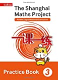 img - for Shanghai Maths   The Shanghai Maths Project Practice Book Year 3: For the English National Curriculum book / textbook / text book