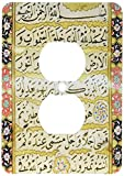 3dRose lsp_162528_6 Islamic Suras Arabic Text Muslim Vintage Art by Abdullah Edirnevi Arabian Qur'An Prayers Islam Light Switch Cover
